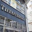 Tiffany store — Stock Photo #61232565