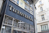 Tiffany store — Stock Photo