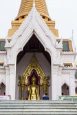 Phra Pathommachedi temple in Nakhon Pathom, Thailand — Stock Photo