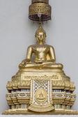 Phra Pathommachedi temple in Nakhon Pathom, Thailand — Stock Photo