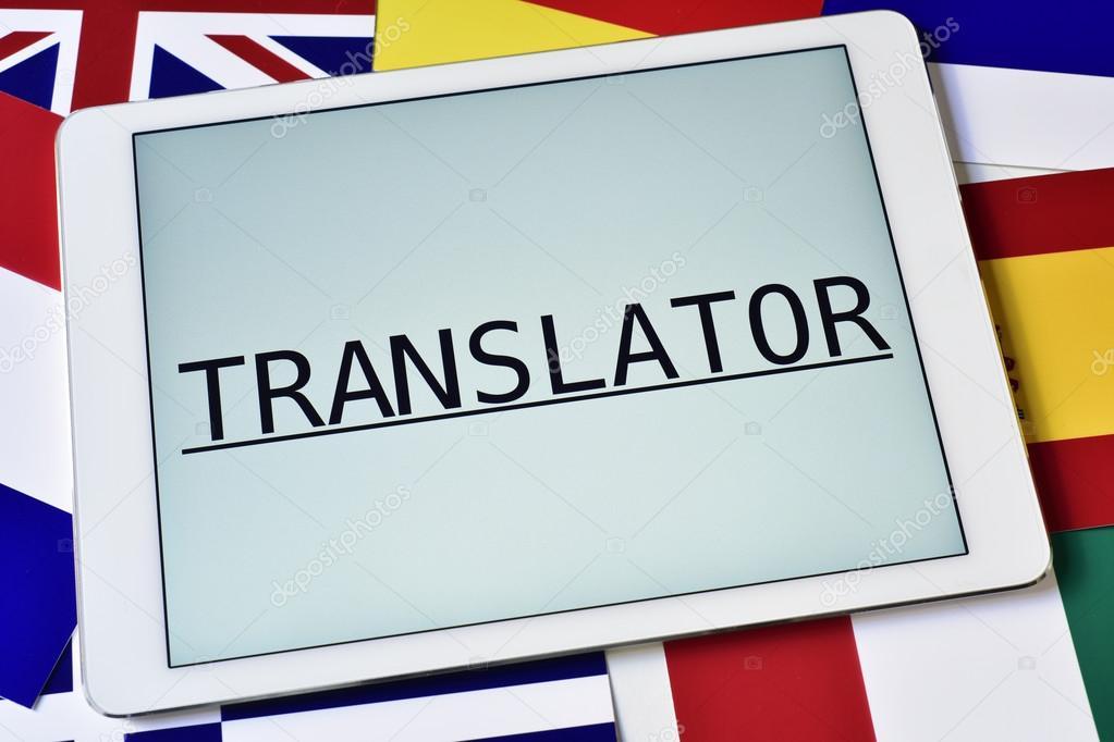 переводчик с фото с компьютера
