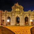 La Puerta de Alcala in Madrid, Spain, at night — Stock Photo #52690837