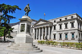 Plaza de las Cortes and Spanish Congress of Deputies in Madrid,  — Stock Photo