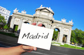 La Puerta de Alcala in Madrid, Spain — Stock Photo