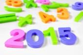 к 2015 году, как новый год — Стоковое фото