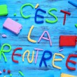 Cest la rentree, back to school written in french — Stock Photo #78565606