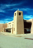 Church El Christo Rey — Stock Photo