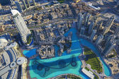 Dubai City View  — Stock Photo