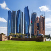 Etihad Towers on November 30, 2014 — Stock Photo