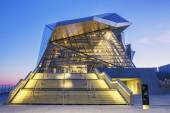 Confluences Museum — Stock Photo