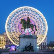 Place Bellecour, famous statue of King Louis XIV by night — Foto Stock #62180337