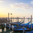 Panoramic surise, Venice. — Stock Photo #64390971