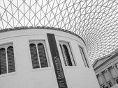 Black and white British Museum London — ストック写真