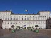 Палаццо Реале Турин — Стоковое фото