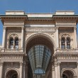 Galleria Vittorio Emanuele II Milan — Stock Photo #57520353