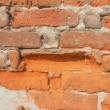 Old wall — Stock Photo #57740663