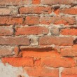 Old wall — Stock Photo #58903423