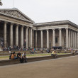 British Museum in London — Stock Photo #76941703