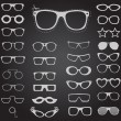 Set of sunglasses and glasses. Vector illustration. — Stock Vector #56458537