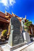 Tempio di wat klang wiang, chiangrai alla giornata di sole — Foto Stock