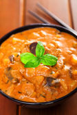 Vegetarian thai curry — Foto de Stock