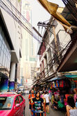 Bangkok city center — Stock Photo