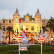 Monte Carlo casino at dusk — Stock Photo #63345349
