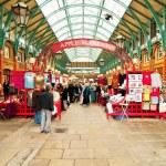 Covent Garden Market, London — Stock Photo #63366465