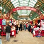 Covent Garden Market, London — Stock Photo #63366489