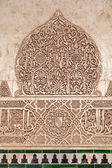 Tree of Life and arabic verses and tiles.  — Stock Photo