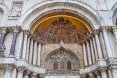 Basilica di San Marco in Venice. — Stockfoto