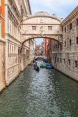 Brug der zuchten in venetië, italië — Stockfoto