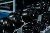 Selective focus Dumbbell equipment fitness — Stock Photo
