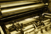 Offset printing machine — Stock Photo