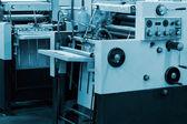 Offset printing machine — Stock Photo