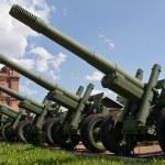 Постер, плакат: Artillery guns