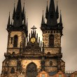 Prague, Old Town Hall (15th Century), Town Square and Church of — Stock Photo #75407469