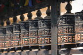 Buddhist prayer wheels, Kathmandu, Nepal. — Stockfoto