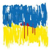 Ukraine crisis — Stock Vector