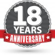 18 years anniversary retro label with red ribbon, vector illustr — Stock Vector #64467109