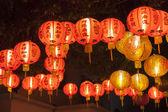 Red Lantern — Stock Photo