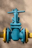 The gas supply valve — Photo