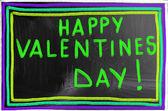 šťastný valentines den! — Stock fotografie