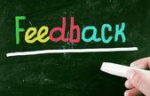 Feedback concept — Stockfoto