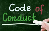 Code of conduct — Stock Photo