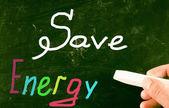 Save energy concept — Stock Photo
