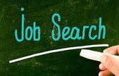 Conceito de busca de emprego — Foto Stock