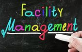 Facility management — Stockfoto