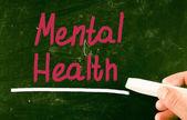 Mental health concept — Stock Photo