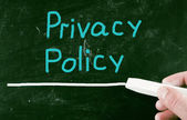 Privacy policy concept — Stock Photo